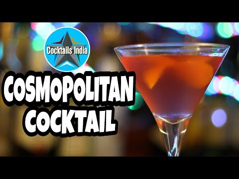 how to make cosmopolitan cocktail in hindi | cosmopolitan cocktail recipe | vodka cocktail