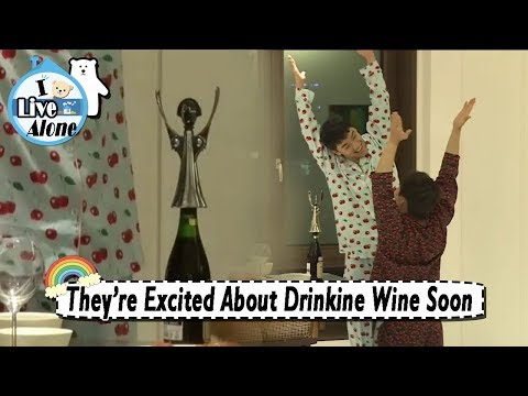 [I Live Alone] TAEYANG - They're Excited About Drinking Classic Wine! 20170825